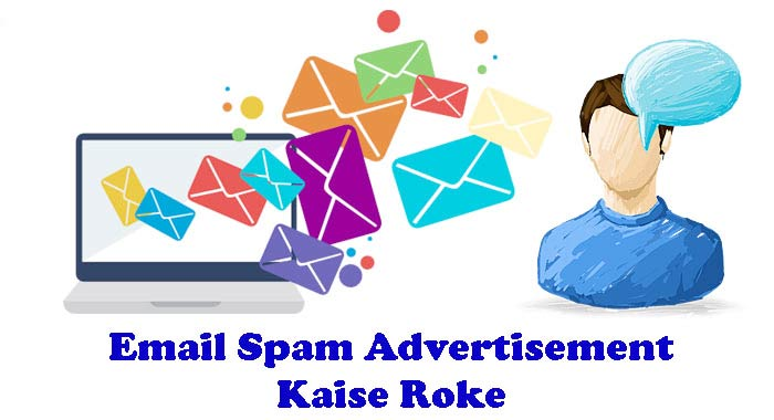 Email Spam Advertisement Kaise Roke