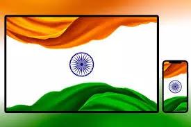 Bharat E-Market क्या है? पूरी जानकारी हिंदी में