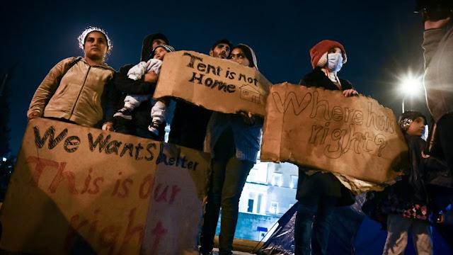 Συλλαλητήριο στο κέντρο της Αθήνας ενάντια στο νομοσχέδιο για το άσυλο