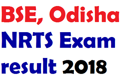 Odisha NRTS Exam result 2018