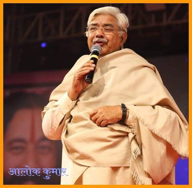 मुख्यमंत्री उद्धव ठाकरे के 'ई-भूमि पूजन' वाले बयान पर विहिप का पलटवार