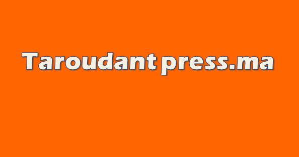 Taroudant press.ma 2022.01.01