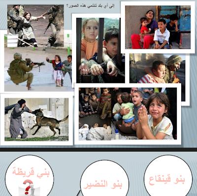 حل درس غزوة الاحزاب للصف السابع