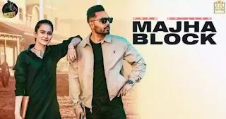 Majha Block Lyrics - Prem Dhillon   Sidhu Moose Wala