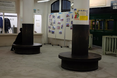 やきもの博物館 瀬戸蔵ミュージアム 復元された尾張瀬戸駅の駅舎
