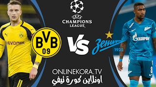 مشاهدة مباراة بوروسيا دورتموند وزينيت بث مباشر اليوم 08-12-2020 في دوري أبطال أوروبا