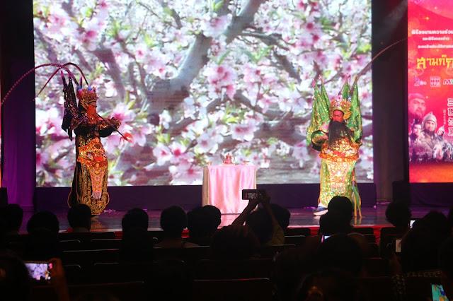 การแสดงละครสามก๊กตอนสามพี่น้องสาบานในสวนท้อ