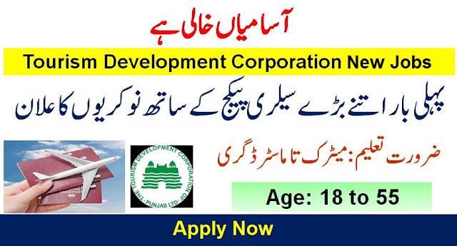 Tourism Development Corporation New Jobs 2019