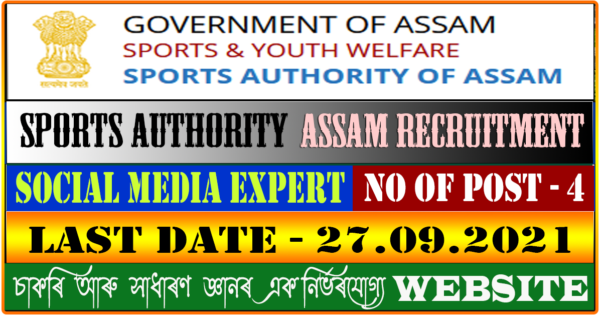 Sports Authority of Assam Recruitment 2021 - Apply for 4 No's Social Media Content Expert Staff