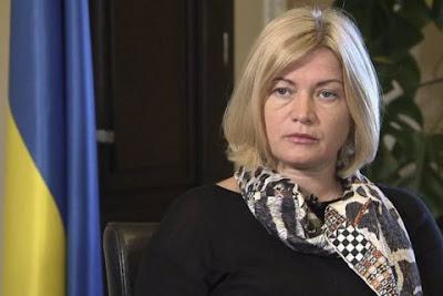 Регламентний комітет рекомендує вигнати Геращенко з 5 засідань Ради
