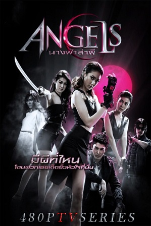 Angels: Ghost Hunter 3 (2019) Full Hindi Dubbed [ORG] Download 480p 720p All Episodes