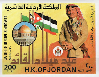 Jordan - 1985 The 50th Anniversary Of The Birth Of King Hussein