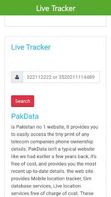check sim owner name