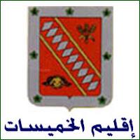 جماعة عين السبيت عمالة إقليم الخميسات