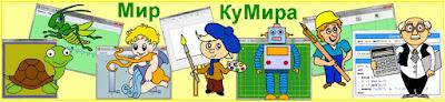 http://ponovomy.ucoz.net/publ/32-1-0-92