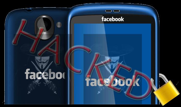 ثغرة قرصنة صور الفيسبوك الخاصة