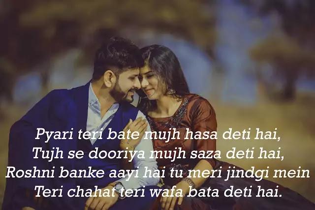 shayari images download hindi