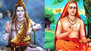 आदि शंकराचार्य का जीवन परिचय - adi shankaracharya