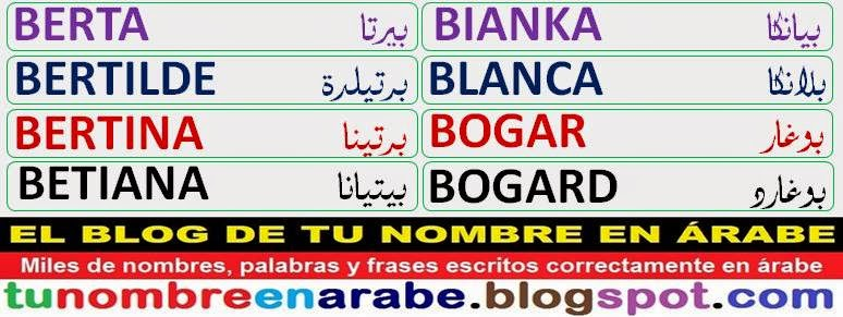Plantillas de tatuajes Arabes BIANKA BLANCA BOGAR BOGARD