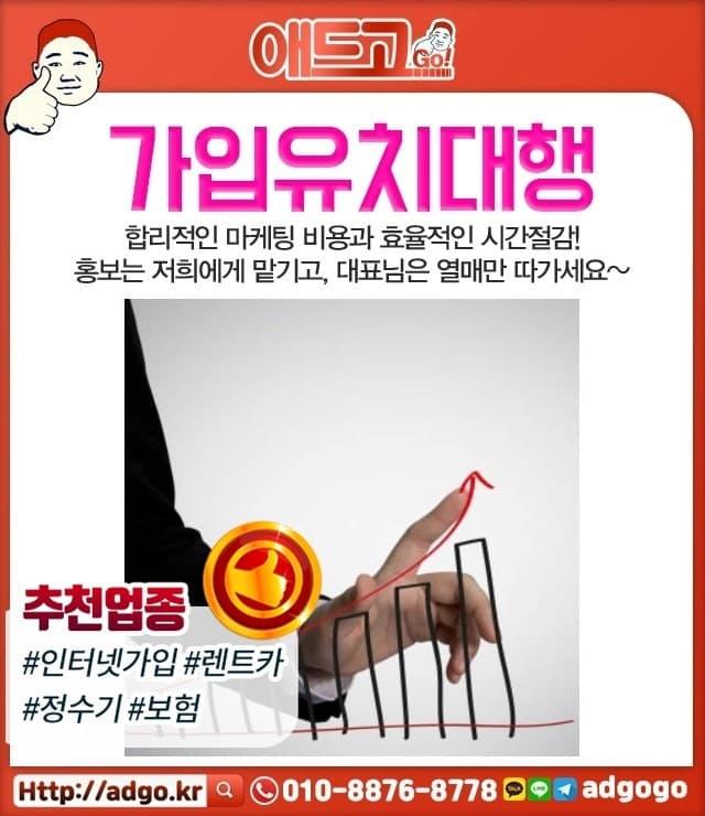 산인면회전초밥뷔페