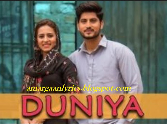 https://www.lyricsdaw.com/2019/08/duniya-lyrics-surkhi-bindi.html