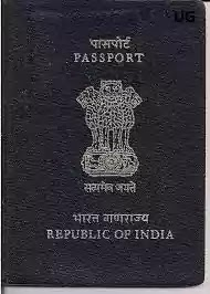 भारतीय पासपोर्ट की पूरी जानकारी