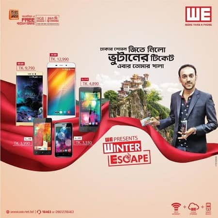 Banglalink and WE Mobile Winter Escape Scratch Card Offer