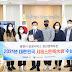 광명시 청년정책, '대한민국 서비스만족대상' 수상