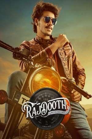 Download Rajdooth (2019) Hindi Dubbed Movie 480p | 720p HDRip 400MB | 1GB