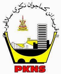 Jawatan Kosong (PKNS) Perbadanan Kemajuan Negeri Selangor