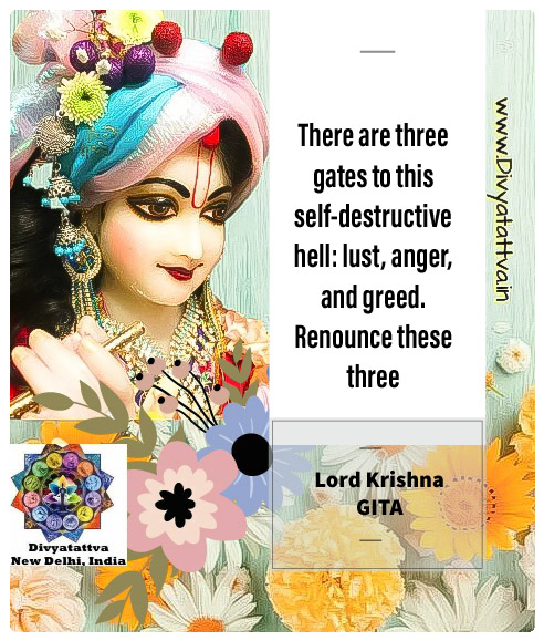 Lord Krishna Messages Gita Quotes with Pictures for Free download