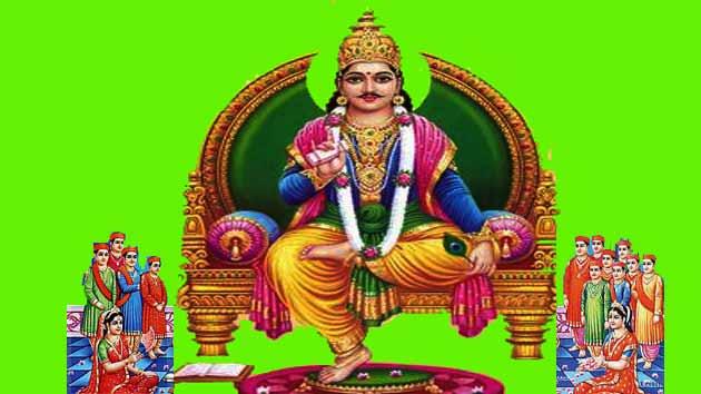 चित्रगुप्त भगवान् की आरती-प्रार्थना-Chitragupta ji ki Aarti-Prayer