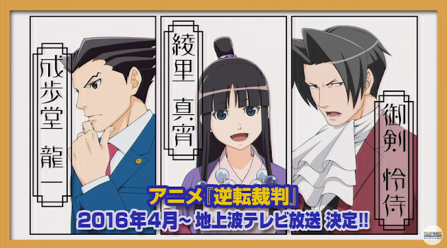 Ace Attorney official anime artwork Phoenix Wright Maya Fey Miles Edgeworth