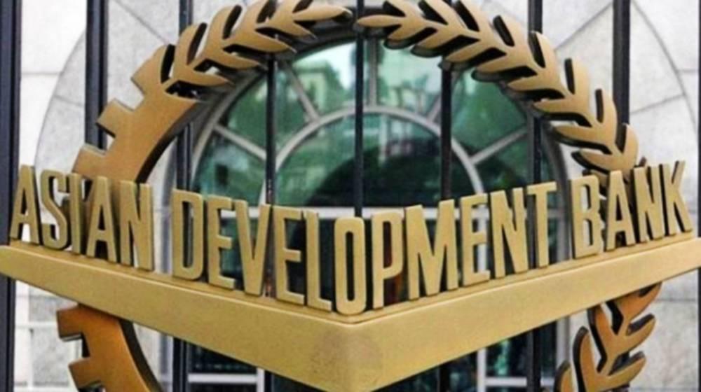 Improving Pakistan's Macroeconomy: ADB