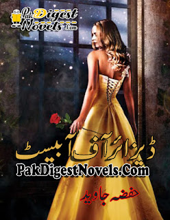 Desire Of A Beast (Complete Novel) By Hifza Javed