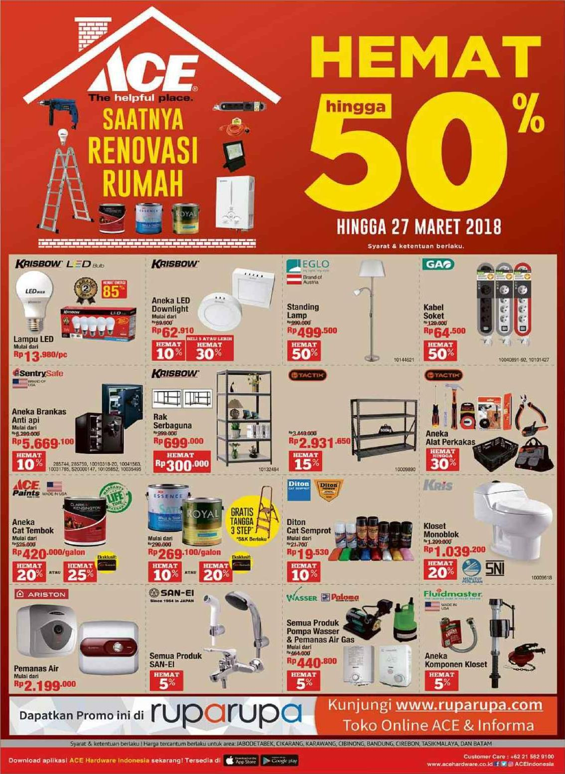 small resolution of ace hardware coupon ace hardware coupons ace hardware