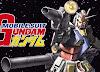 Crunchyroll anuncia la llegada de Mobile Suit Gundam a su catálogo