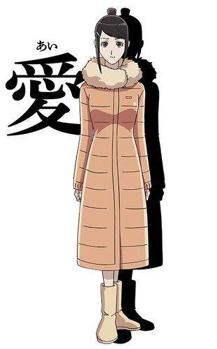 Noriko Shibasaki como Ai