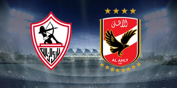مباراة الاهلي والزمالك بتاريخ 20-09-2019 كأس السوبر المصري