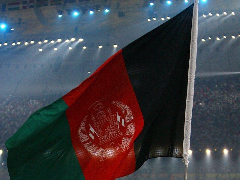 Afghanistan Indian Flag