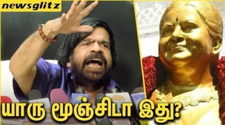 TR Comments on the Jayalalitha Statue