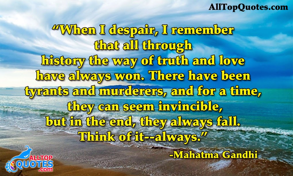 Inspirational Victory Quotes By Mahatma Gandhi All Top Quotes