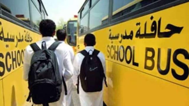Schools to resume through E-Learning for 7 Weeks in Saudi Arabia - Saudi-Expatriates.com
