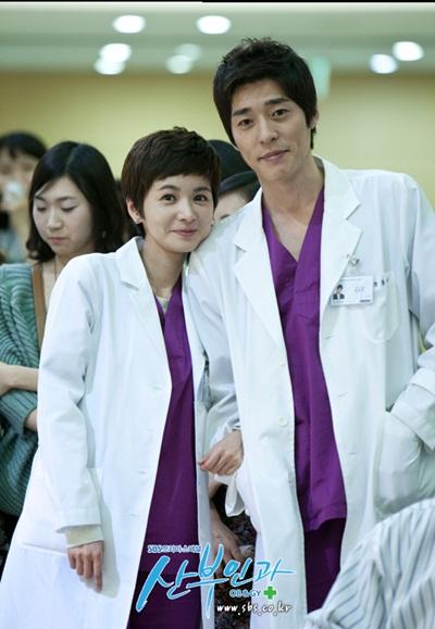Bác Sĩ Sản Khoa