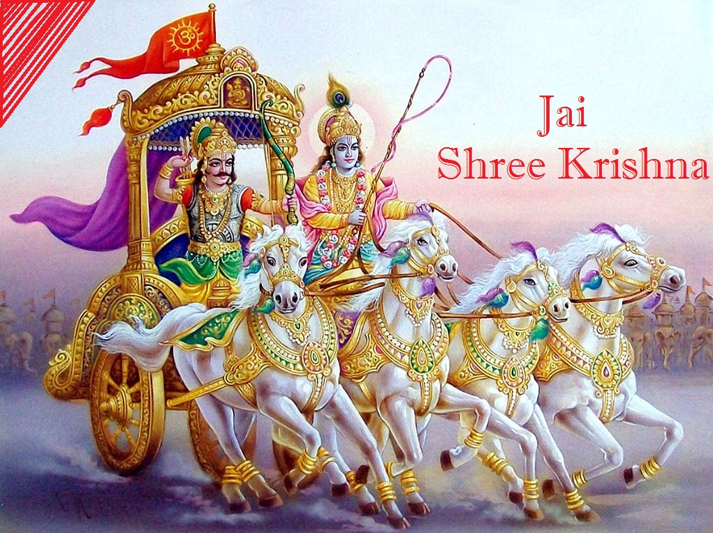 Bhagwat Gita Blog Sanskrit Quotes From Bhagavad Gita With English