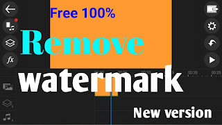 how to remove powerdirector watermark in hindi | power director ka watermark kaise hataye