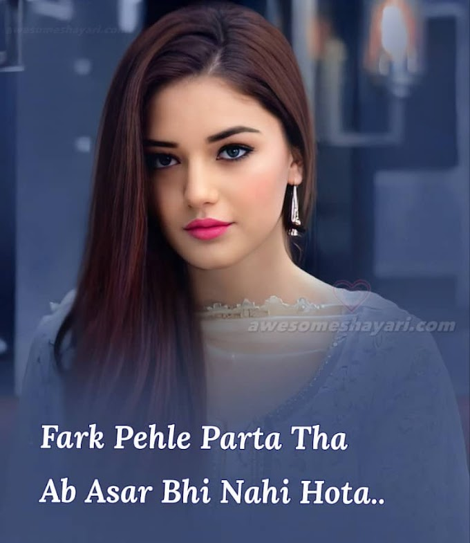 Heart Touching Shayari in Hindi   Broken Heart Quotes in Hindi