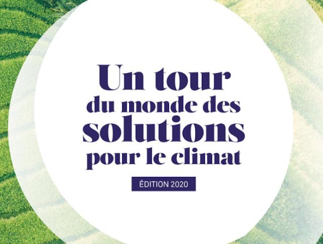 AFD: الطبعة الثانية من الجولة العالمية لحلول المناخ