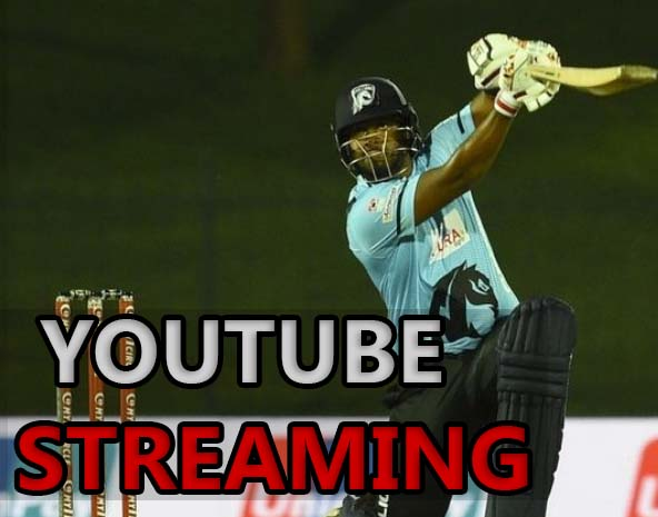 How To Watch LPL Live Srilanka All Match | lpl live match kaise dekhe 2020