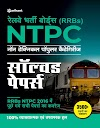 Arihant RRB NTPC Previous Year Solved Papers in Hindi PDF
